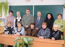 Вчителі математики, фізики та інформатики