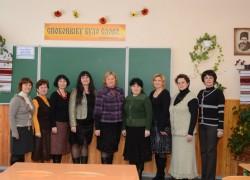 Вчителі української мови та літератури