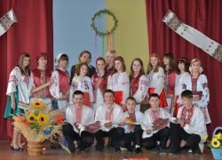 Українські традиції